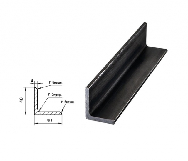 Уголок металлический 40*40*4,0 мм