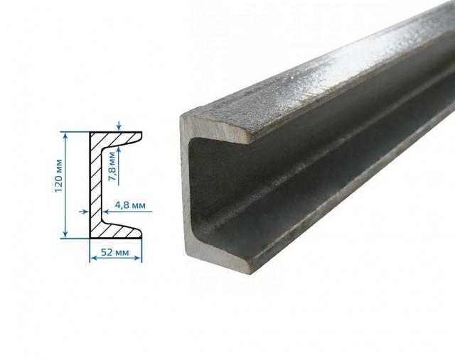 Швеллер 120 мм