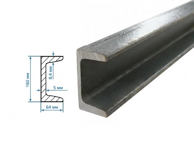 Швеллер 160 мм