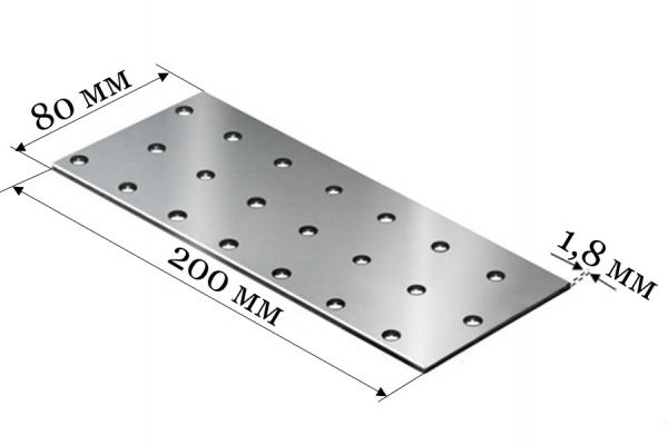 Пластина соединительная PS 80*200*1,8 мм