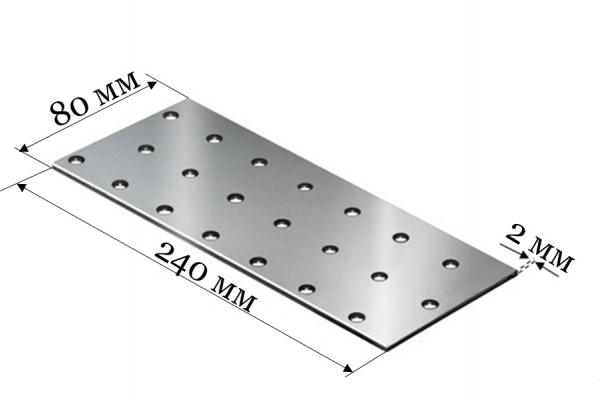 Пластина соединительная PS 80*240*2 мм
