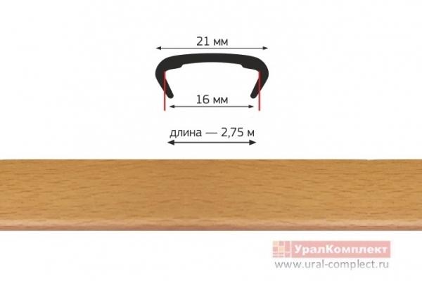 Кант-кромка жесткая (пацефал) С16 мм L 2,8 м бук розовый