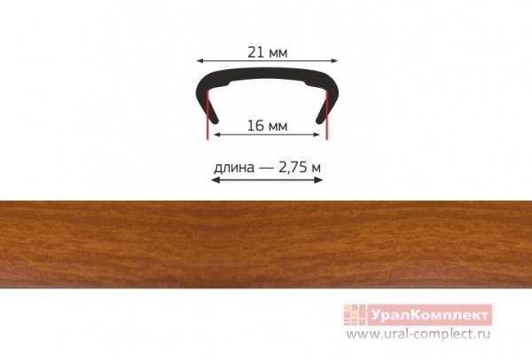 Кант-кромка жесткая (пацефал) С16 мм L 2,8 м красная вишня