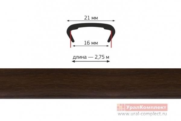 Кант-кромка жесткая (пацефал) С16 мм L 2,8 м Тосканский орех
